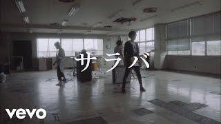 テスラは泣かない。8/26発売のNEW ALBUM『ジョハリの窓』からのリード・...