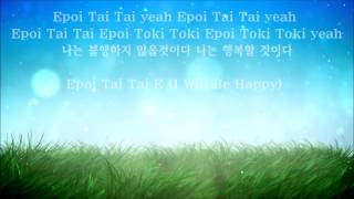 [AUDIO] Epoi Tai Tai E (I`ll Be Happy)