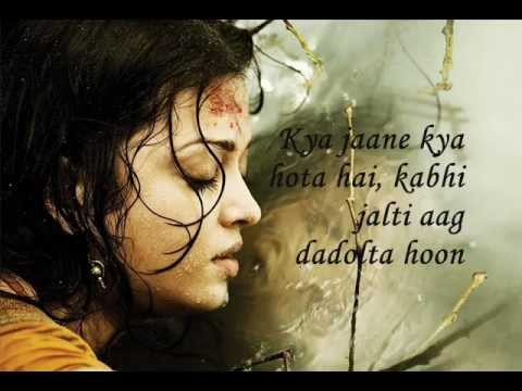 Ranjha Ranjha with lyrics