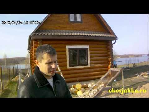 Окосячка в доме из бревна видеоотзыв