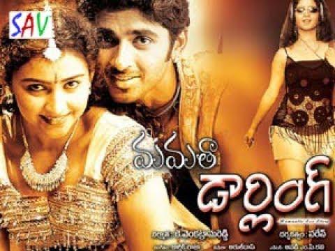 Mamatha Darling Telugu Full Movie || Sandeep, Roopa. Bhanupriya