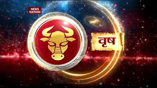 Your Horoscope Today | Predictions for December 12