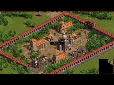 Казаки: Королевский экспедиционный корпус