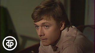 Хозяйка детского дома. Серия 1 (1983)