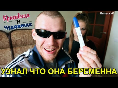 Красавец и чудовище (2014) Новинка! Мелодрама фильм смотреть онлайн сериал 2014
