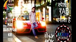 ISHQ TERA TADPAVE (LOW BHANGRA MIX) DJ AAKASH 9082259917