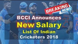 BCCI announces new Salary List of Indian Cricketers 2018 | Indian Cricketers Salary - Income 2018