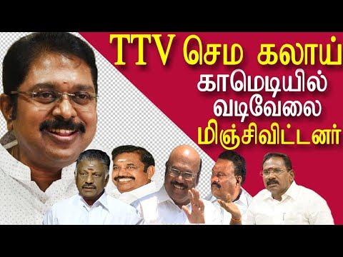 ttv dinakaran speech at dharmapuri tamil news today | tamil news | redpix | ttv dinakaran speech