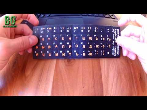 Нестираемые наклейки русских букв на клавиатуру с АлиЭкспресс