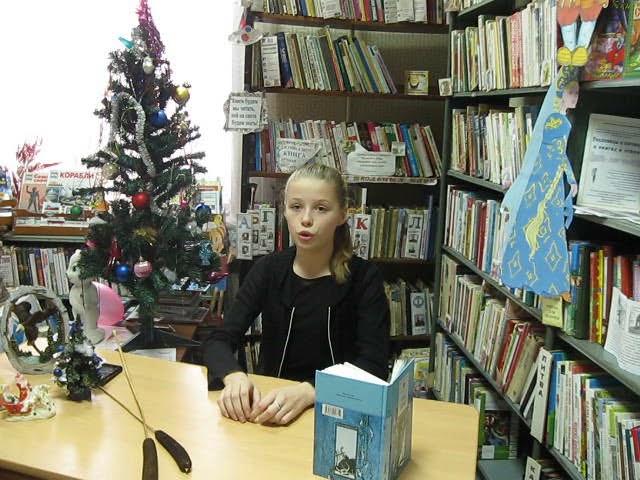 Изображение предпросмотра прочтения – АнастасияСычёва читает произведение «Блок Александр Александрович Пройдёт зима- увидишь ты» А.А.Блока