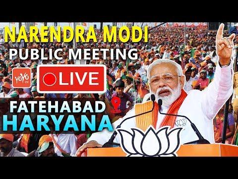 MODI LIVE   PM Modi addresses Public Meeting at Fatehabad, Haryana   YOYO TV LIVE