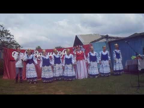 """Народный ансамбль """"Вячорки"""""""
