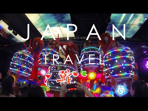 JAPAN travel: backpack and explore