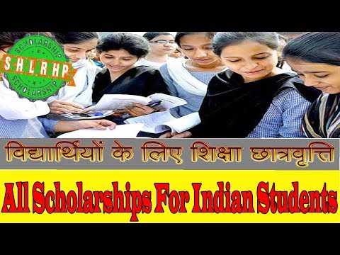 Scholarships For All Students (2018) - 10th, 12th, Graduates, Post Graduates