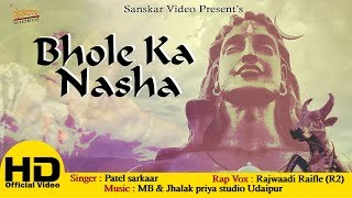 free mp3 songs download - 1 bhole baba song 2019 mp3 - Free youtube