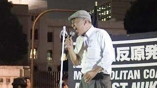 「今こそ稼働している原発を止めて、万が一着弾しても被害が最少になるように指導するのが規制庁の本来の姿ではないか」――29日の北朝鮮ミサイル発射を受けて金曜官邸前抗議で参加者がスピーチ 17.9.1 thumbnail