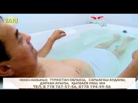 Сарыагаш Шипажайы ZARI | Курорт Сарыагаш, путевки сарыагаш, цены сарыагаш, сарыагаш лечение