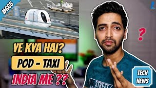 Xiaomi Diwali Sale,Reliance POD-TAXI,Oppo Caught Cheating,Samsung All Display Fingerprint -#665