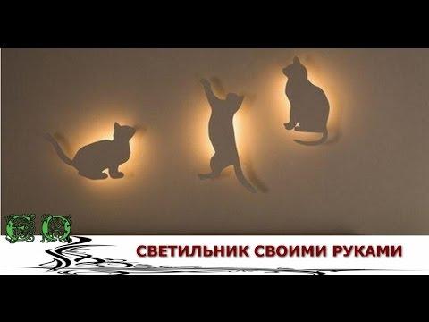 2. светильники