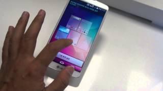 Repeat youtube video LG Gpro2(G프로2) 작동 모습.