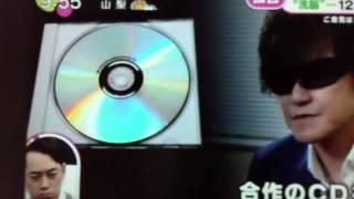X JAPANのToshl 洗脳を語る ホームオブハート 検索動画 19