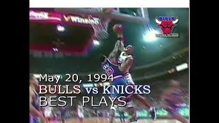 1994 Bulls vs Knicks game 6 highlights Video