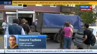 Олег Белов задержан сотрудниками полиции в Коврове