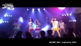 山活がアイドルさんの楽曲を全力カバーする企画『MONOMANE CAMP』 今回...