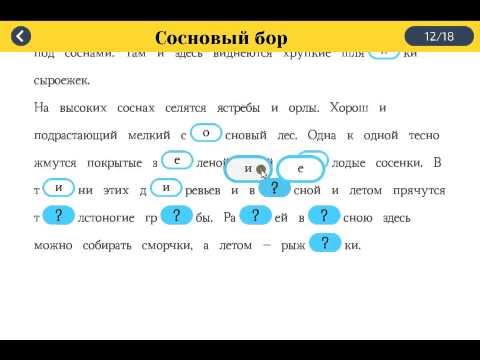 Аудио диктанты по украинскому языку 9 класс дпа 2016