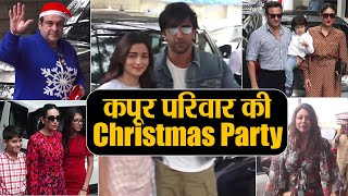 Ranbir-Alia, Saif Kareena with Taimur Ali at Kapoor Family Christmas Party | Shudh Manoranjan
