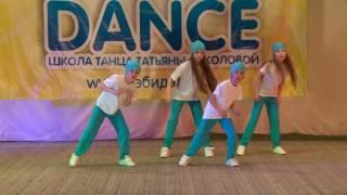 Школа Танца BABYDANCE Хип- хоп группа 8-10 лет