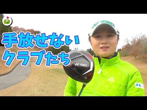 森田プロの強さを支えるクラブたちを紹介してもらいました!【森田遥プロとゴルフ#3】
