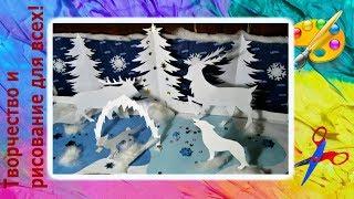 как сделать  композицию зимнего леса Creativity & Art of Olga Mishina
