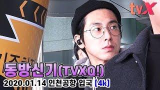 """동방신기(TVXQ!), """"숨길 수 없는 카리스마"""""""