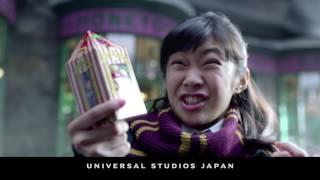 USJ:ユニバーサル・スタジオ・ジャパン 。日本環球影城 「さぁ、日常を...