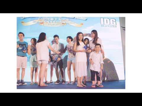IDG 5th Carribean Award Night
