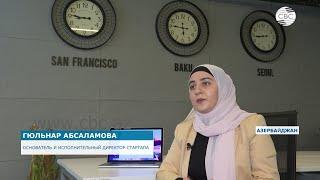 Femtech привлечет больше женщин в область технологий