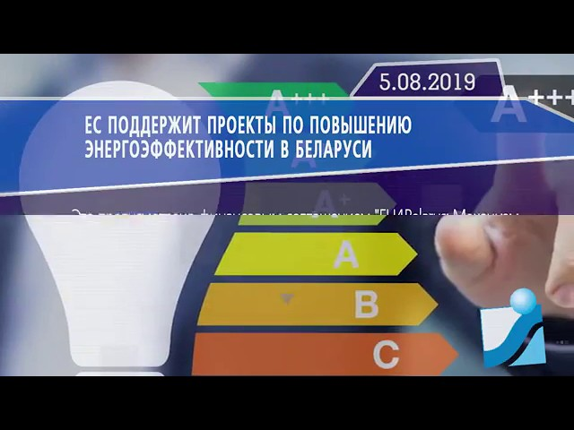 Новостная лента Телеканала Интекс 05.08.19.
