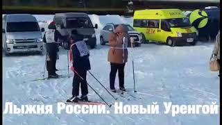 На лыжи стал и стар, и млад. «Лыжня России-2018» в Новом Уренгое