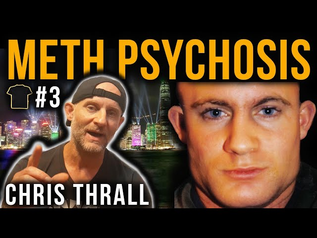 Psychosis Explained   Re-Upload   Chris Thrall's Bought The T-Shirt Podcast   Mental Health