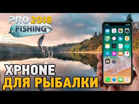 Pro Fishing 2018 # xphome для...