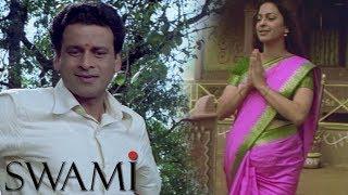 Juhi Chawla pregnant with Manoj Bajpai's Child - Part 1   New Bollywood Movie   Swami