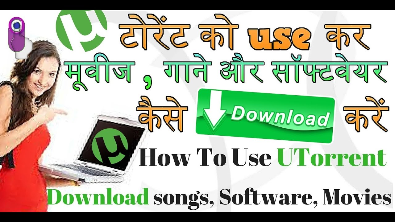 How to download movie from utorrent in mobile in hindi 2017