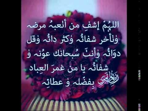 aa1dc27a579e0 أسعد الله صباحكم بكل خير وبركة - YouTube