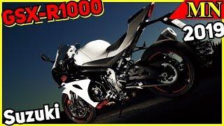 Suzuki GSX-R1000 & GSX-R1000R für 2019 - Vorstellung - Änderungen | Motorrad Nachrichten