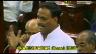 Brajesh Pathak Part 1
