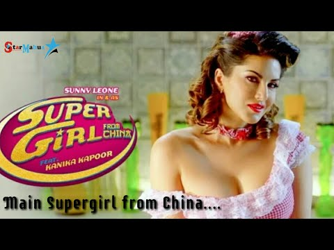 Supergirl from China Video Song | Kanika Kapoor feat Sunny Leone Mika Singh | T-Series