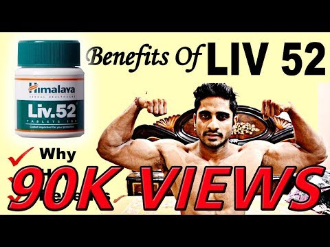 benefits-of-liv-52-|-all-about-liv-52-|-rsworld