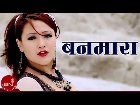 Latest Nepali Song Banmara by Surya Birahi Saud & Kalpana BC HD