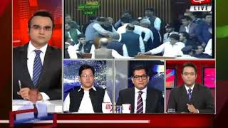 National Assembly to Elect Pakistan's 22nd PM Today (Part-2)